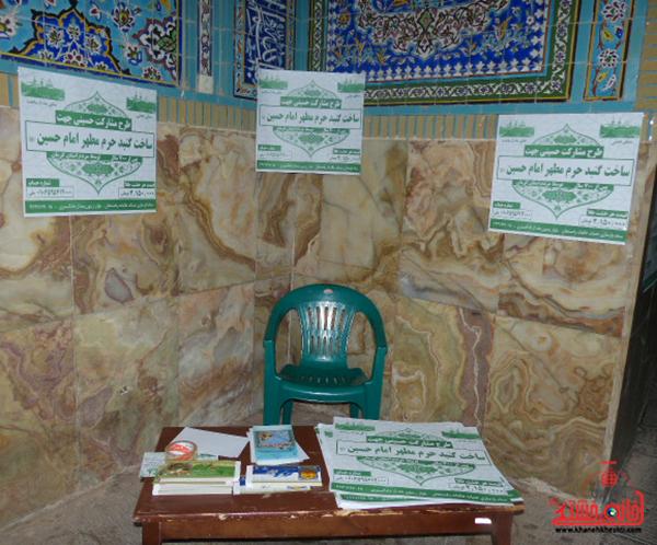 وداع  با ماه مبارک رمضان در مسجد جامع رفسنجان4