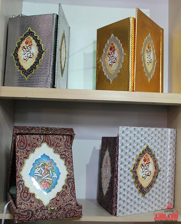 1نمایشگاه قرآن در رفسنجان