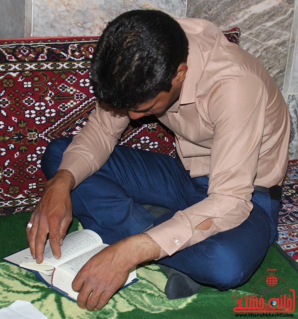 10شب احیاء ماه مبارک رمضان
