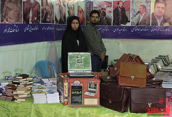 17نمایشگاه قرآن در رفسنجان