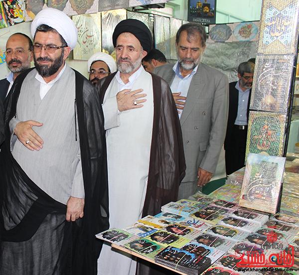 2بازدید مسئولین از نمایشگاه بزرگ قرآن در رفسنجان