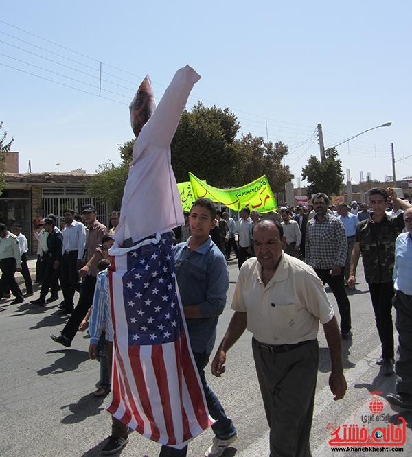 7راهپیمایی روز جهانی قدس در رفسنجان