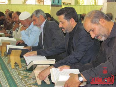 حضور «حرک» قاری برجسته مصر در بهرمان