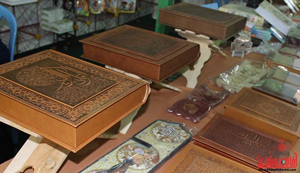 9نمایشگاه قرآن در رفسنجان