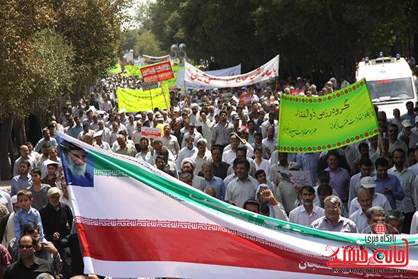 برگزاری راهپیمایی روز قدس در رفسنجان از میدان بسیج تا مصلی امام خامنه ای