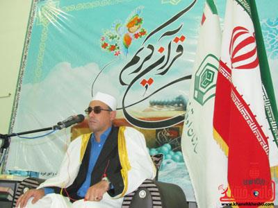 حضور استاد «حرک» در محفل انس با قرآن در شهر بهرمان رفسنجان + عکس