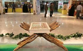 نمایشگاه بزرگ قرآن در رفسنجان