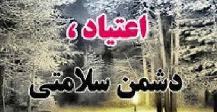 فعالیت قانونی 3 کمپ و یک مرکز ترک اعتیاد در رفسنجان