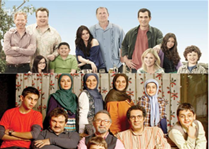 سریال همجنسگرای آمریکایی الگوی تلویزیون ما! + فیلم