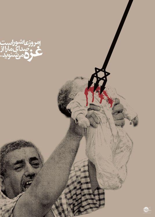 غزه……..