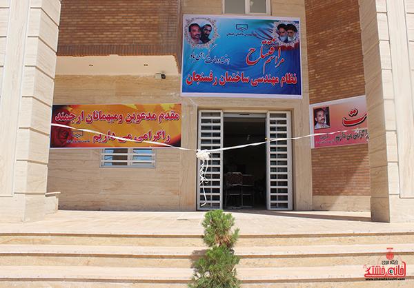 افتتاح ساختمان نظام مهندسی در رفسنجان