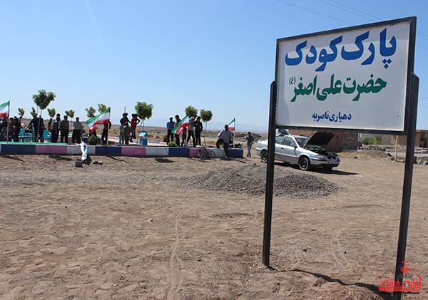 افتتاح پروژه پارک کودک در روستای ناصریه9