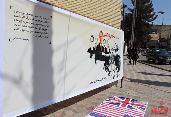 بیانیه حمایت از غزه در رفسنجان