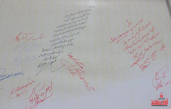 بیانیه حمایت از غزه در رفسنجان10