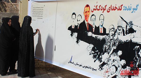 بیانیه حمایت از غزه در رفسنجان1