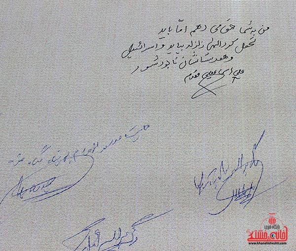 بیانیه حمایت از غزه در رفسنجان15