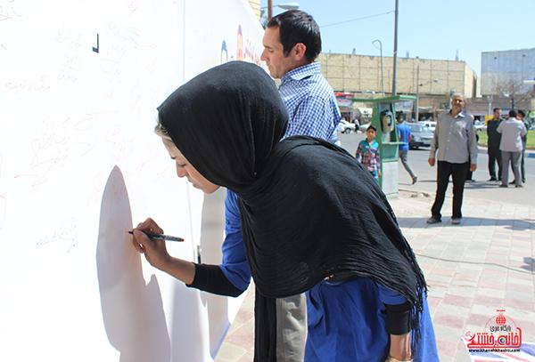 بیانیه حمایت از غزه در رفسنجان5
