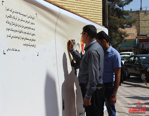 بیانیه حمایت از غزه در رفسنجان7