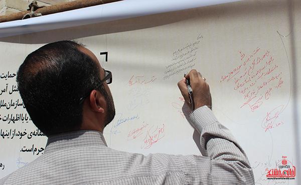 بیانیه حمایت از غزه در رفسنجان8