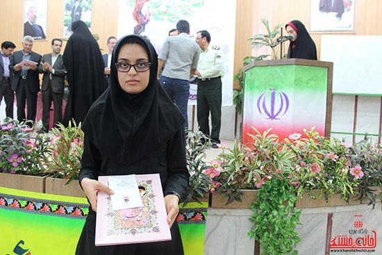 تجلیل از برترین های کنکور در رفسنجان-خانه خشتی (7)