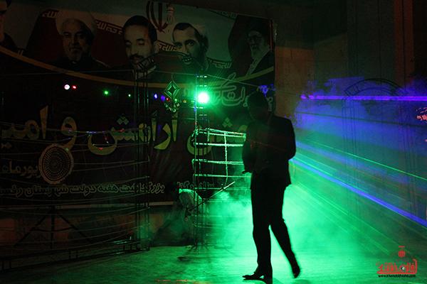 جشن آرامش و امید در رفسنجان9