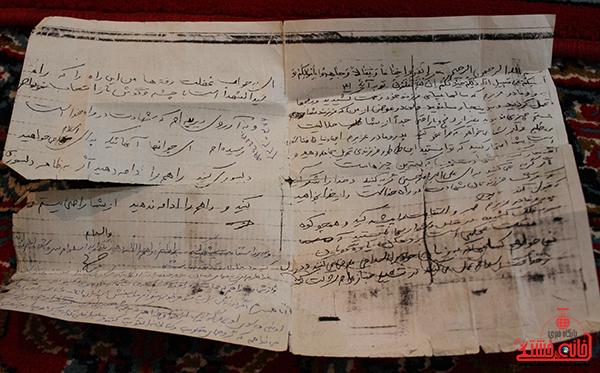 دست نوشته شهید علی طالبی