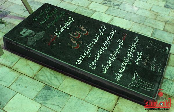 شهید علی طالبی1