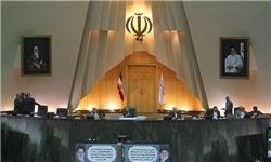 شعار «مرگ بر اسرائیل» در صحن خانه ملت طنینانداز شد