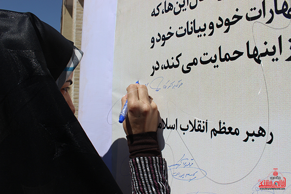 14بیانیه حمایت از غزه در رفسنجان