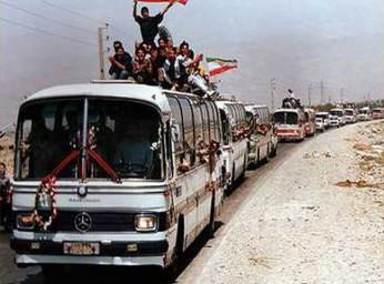 آزادگان،ذخائر اسلام،جمهوری اسلامی و ملت ایران