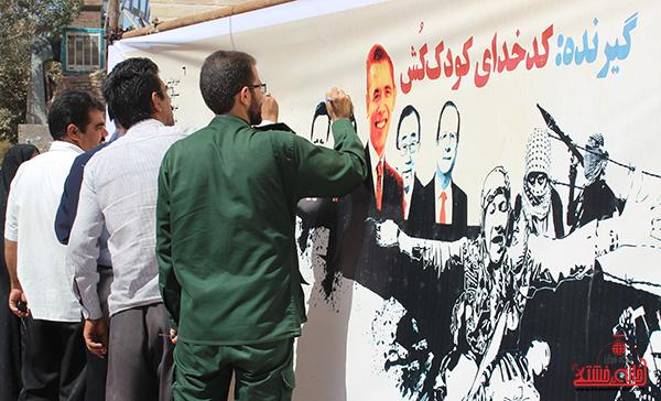 4بیانیه حمایت از غزه در رفسنجان