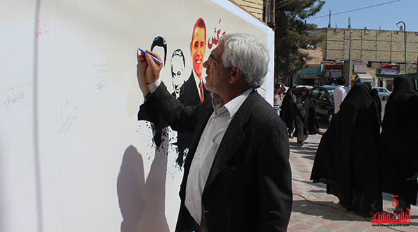 5بیانیه حمایت از غزه در رفسنجان