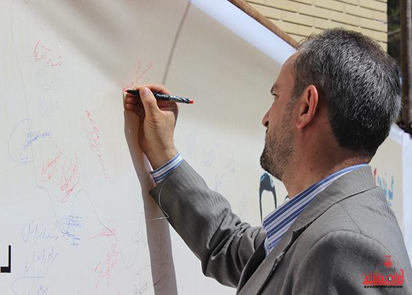 74بیانیه حمایت از غزه در رفسنجان