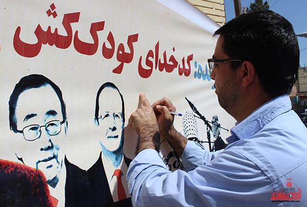 9بیانیه حمایت از غزه در رفسنجان