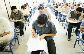 رقابت یک هزار و ۳۰۰ نفر در کنکور کاردانی به کارشناسی فنی و حرفه ای در رفسنجان