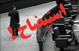 تشکر دانشجویان رفسنجانی از موضع نماینده خود در قبال استیضاح وزیر علوم