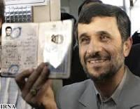 احتمال خیز احمدی نژاد در انتخابات مجلس