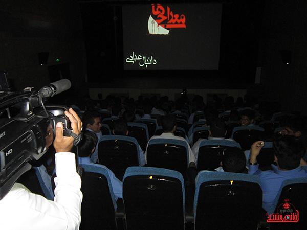 جشنواره فیلم مقاومت رفسنجان16