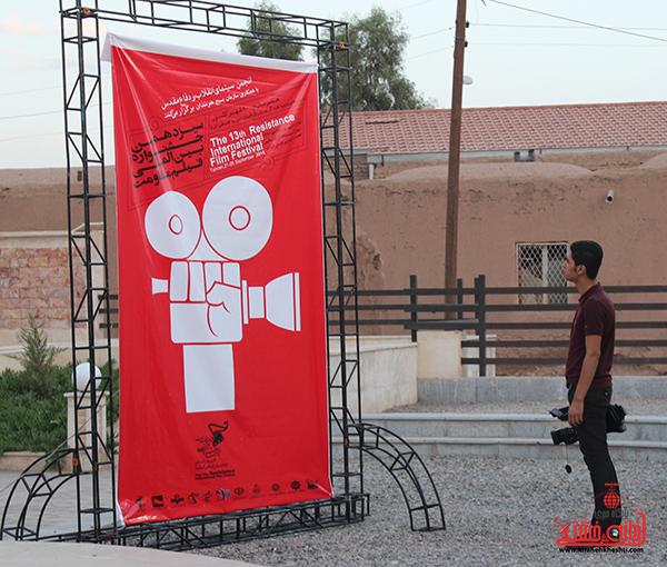 دوربین خانه خشتی در جشنواره بین اللملی فیلم مقاومت رفسنجان