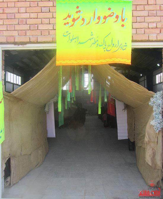 """جشنواره """"شهداء میراث جاودانه"""" در رفسنجان گشایش یافت + تصاویر"""
