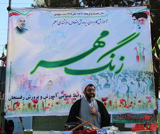 زنگ مهر در مدارس رفسنجان-خانه خشتی (5)