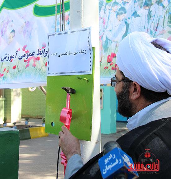 زنگ مهر در مدارس رفسنجان-خانه خشتی (6)