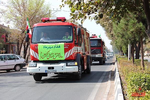 مانور آتش نشانی در رفسنجان7