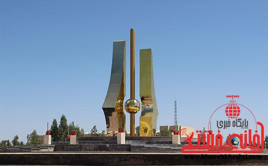 میدان شاهد دانشگاه ولی عصر (عج) رفسنجان، نماد شهدای علمی کشور است