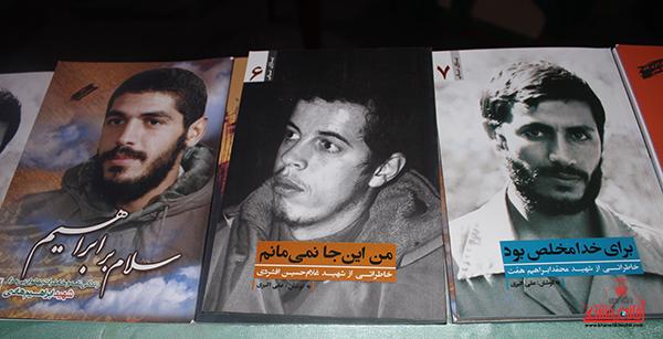 نمایشگاه لوازم التحریر اسلامی _ ایرانی در رفسنجان2