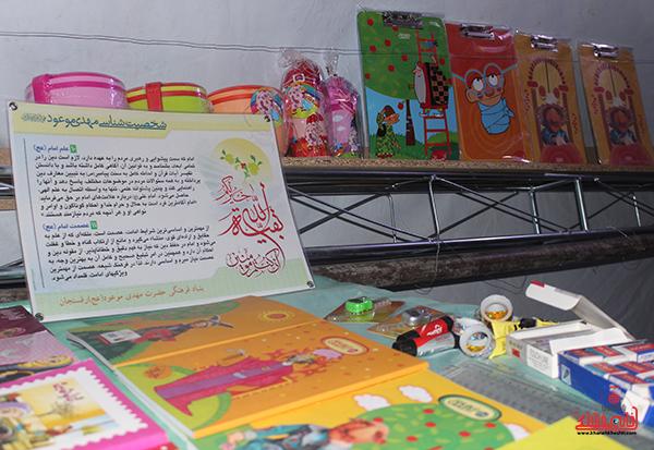 نمایشگاه لوازم التحریر اسلامی _ ایرانی در رفسنجان3