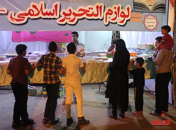 نمایشگاه لوازم التحریر اسلامی _ ایرانی در رفسنجان4