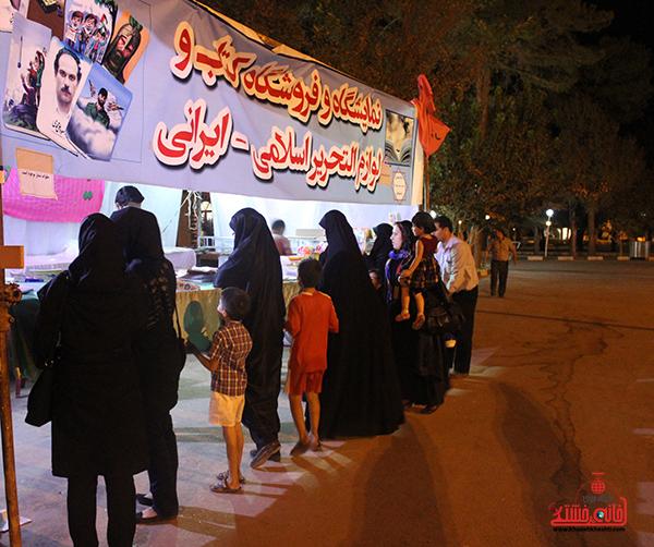نمایشگاه لوازم التحریر اسلامی _ ایرانی در رفسنجان7