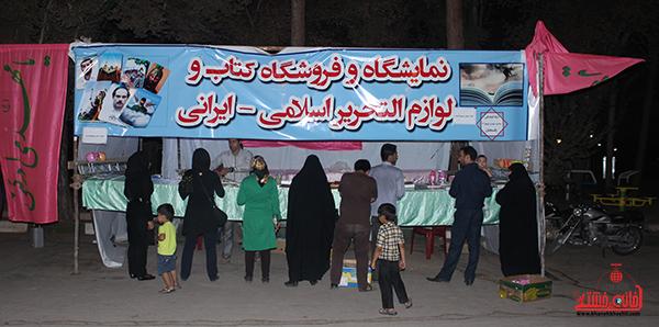 نمایشگاه لوازم التحریر اسلامی _ ایرانی در رفسنجان9