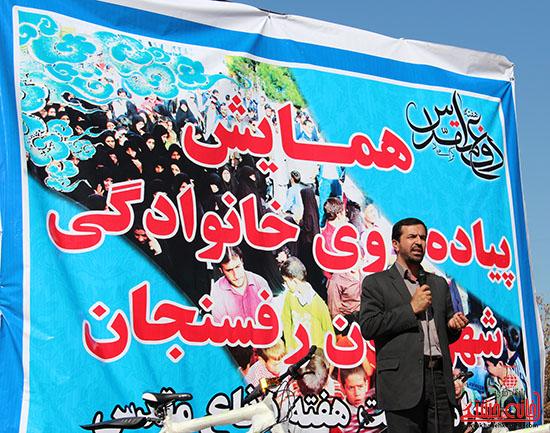 خط مقدم جبهه امروز کنار گوش ما و در خانه های ماست/رفسنجان رتبه ی اول طلاق های توافقی در استان